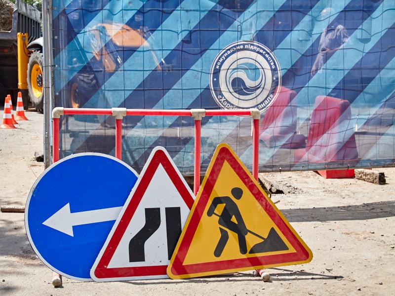 Новости Харькова: В двух районах города на сутки отключат воду