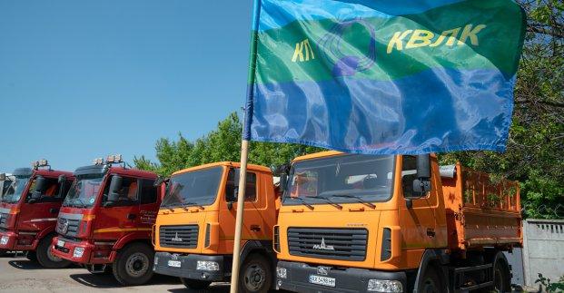 Новости Харькова: коммунальщикам к юбилею купят новую технику