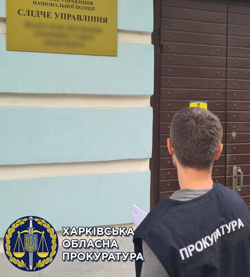 Новости Харькова: Полицейский с матерью вымогали деньги у врача