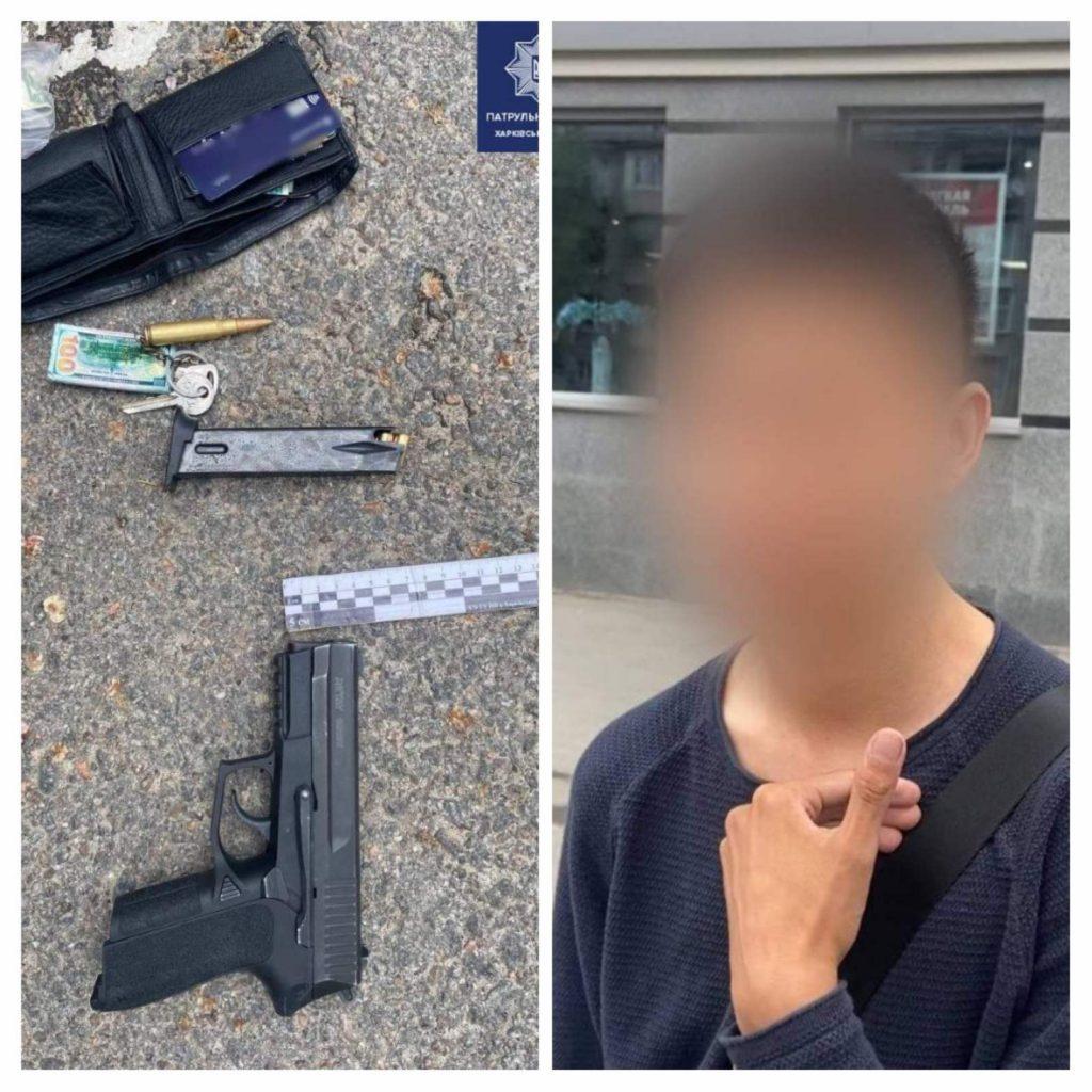 Новости Харькова: На Салтовке разгуливал мужчина с пистолетом