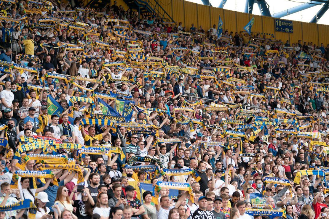 Новости Харьков: Матч Металл-Кривбасс собрал тысячи болельщиков