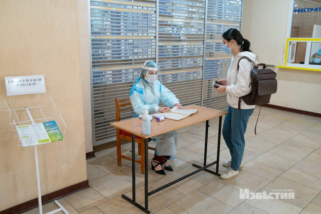 Новости Харькова: В Харькове продолжается иммунизация