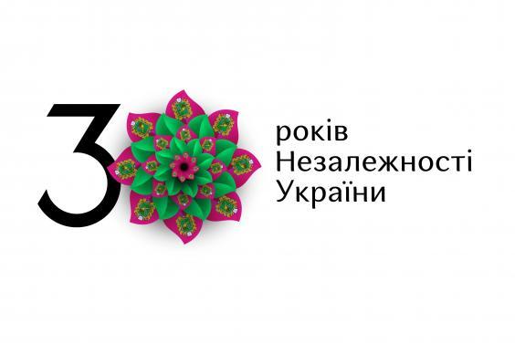 Новости Харькова: Харьковщина получила уникальный логотип