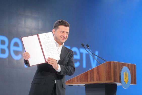 Новости Украины: Зеленский создал президентский университет