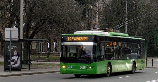 Новости Харькова: Троллейбусы №17 и 50 изменят маршруты
