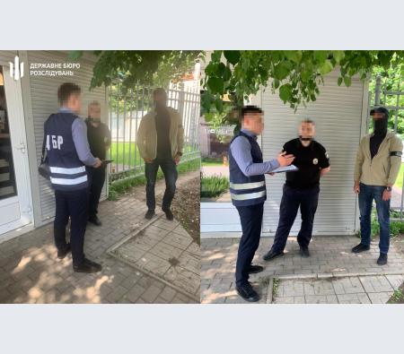 Новости Харькова: полицейский взял взятку за должность в ГБР