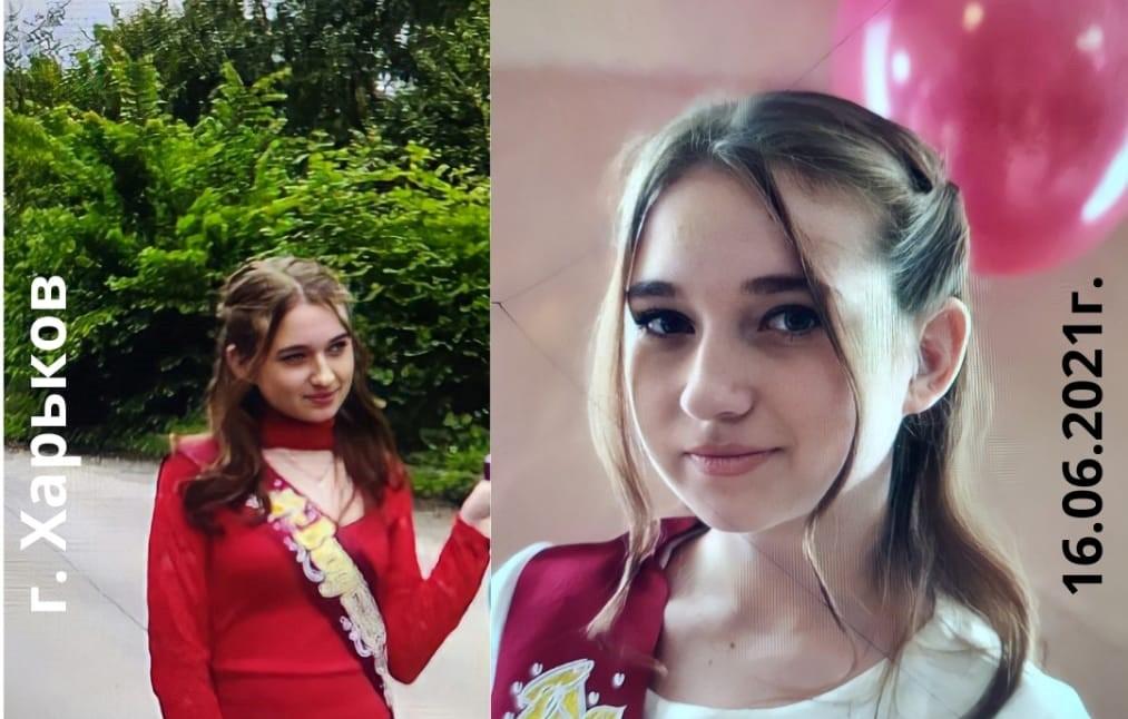 Волонтеры разыскивают девочку из Москалевки. Новости Харькова
