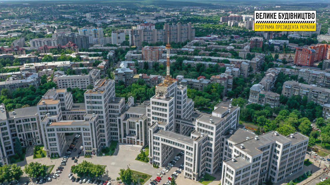 На смотровой площадке Госпрома строят стеклянное ограждение. Новости Харькова