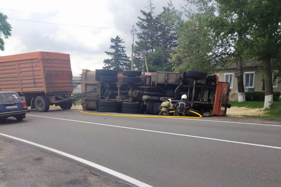 Новости Харькова: Пожарным пришлось мыть трассу