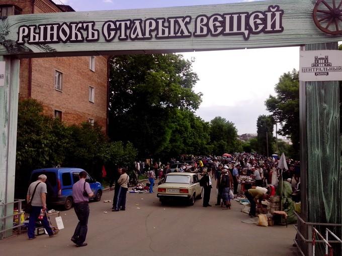 Харьковчане просят убрать блошиный рынок. Новости Харькова