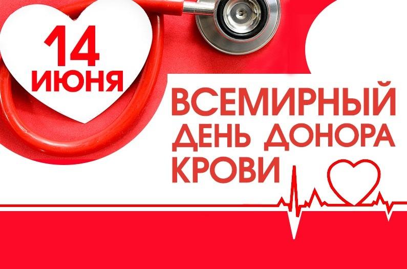 Праздники и приметы на 14 июня. Новости Украина