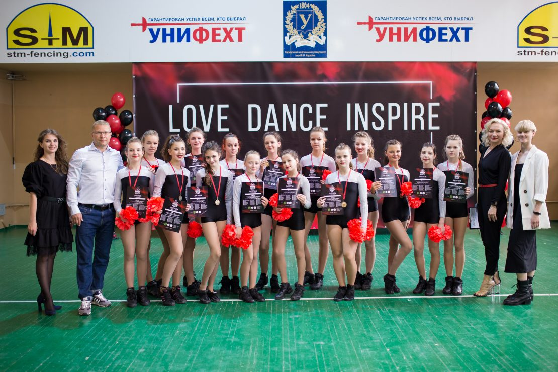 Новости Харькова: Праздник таланта и красоты