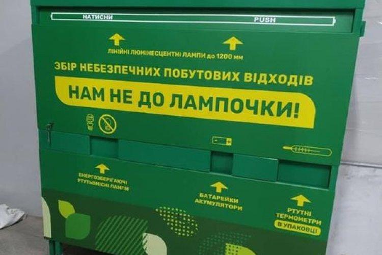 Контейнеры для опасных отходов: адреса. Новости Харькова