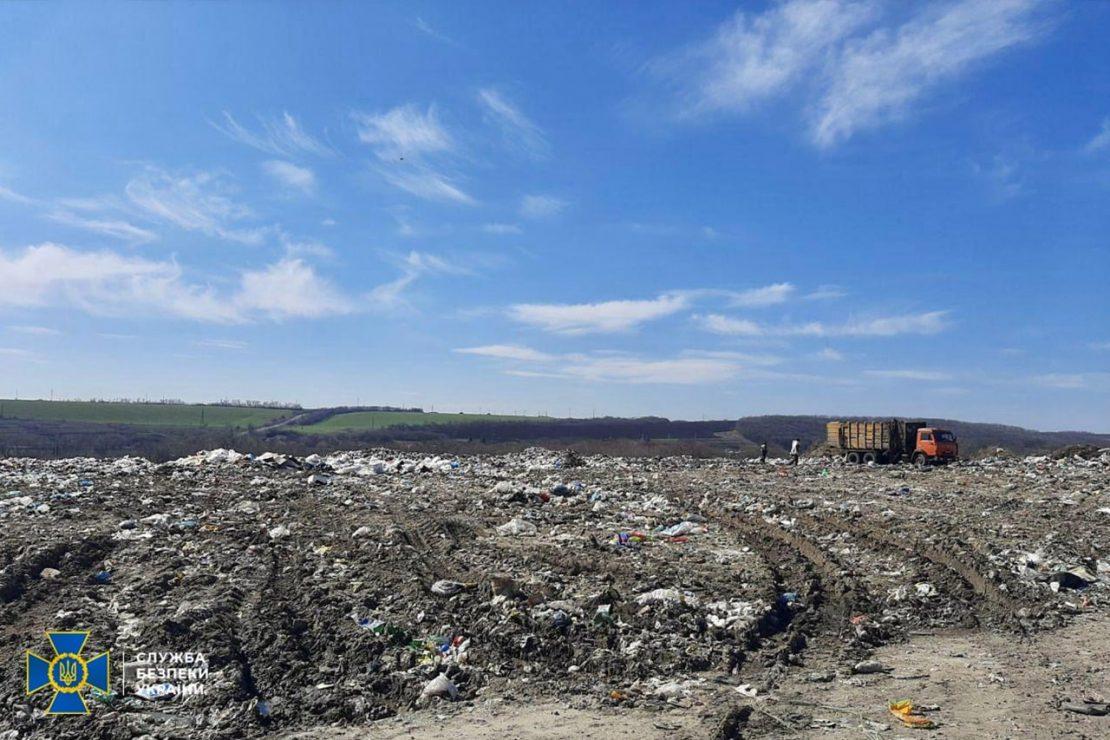 Новости Харькова: Халатность чиновников привела к экокатастрофе