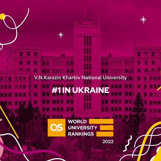Новости Харькова: Харьковские вузы покоряют мир