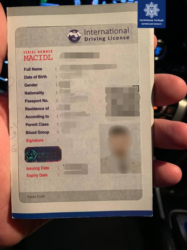 Патрульные задержали водителя с поддельными правами. Новости Харькова