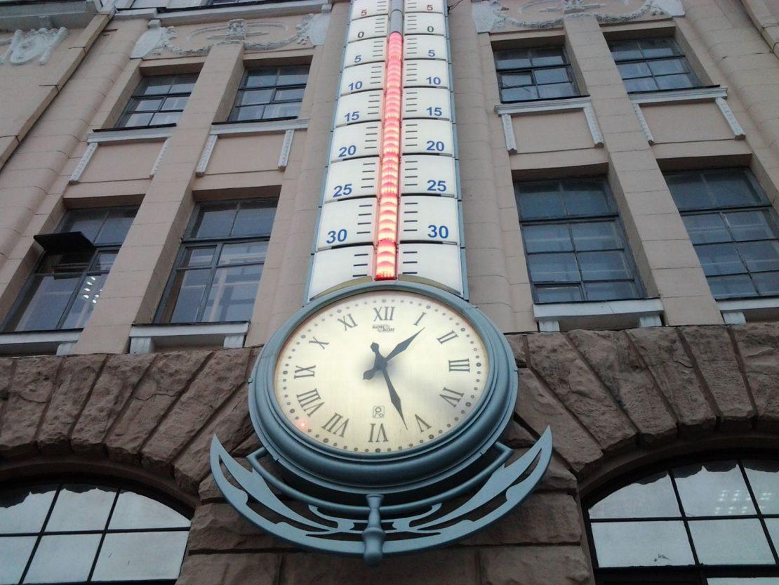 Новости Харькова: Дом с градусником готовят на продажу