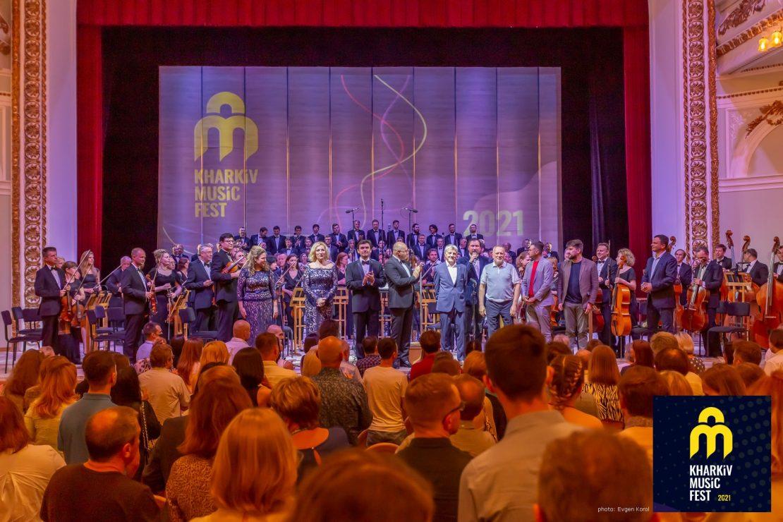 Харьковский фестиваль установил рекорд. Новости Харькова