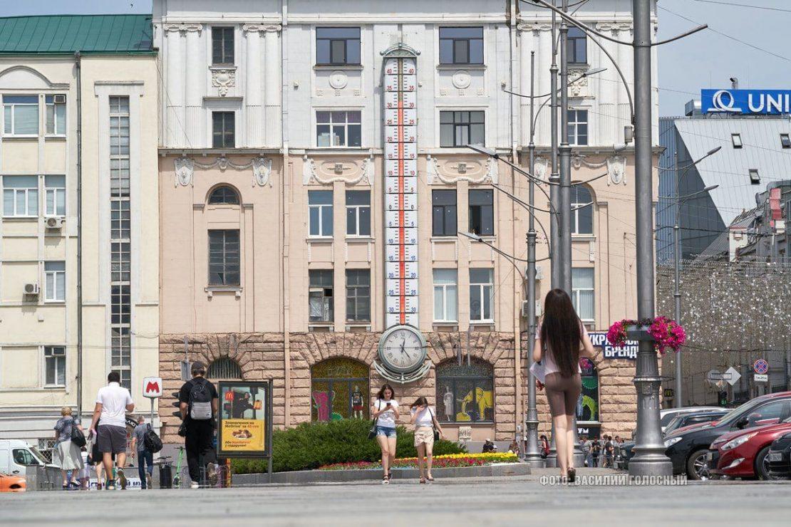 Прогноз погоды в Харькове 26.06. Новости Харькова