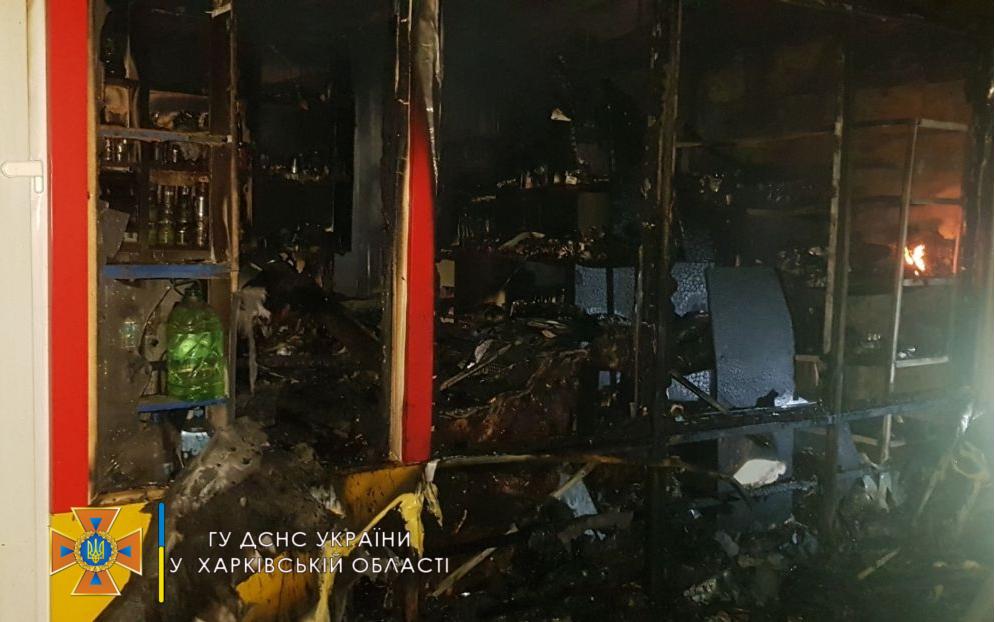 В Харькове горел продуктовый магазин. Новости Харькова