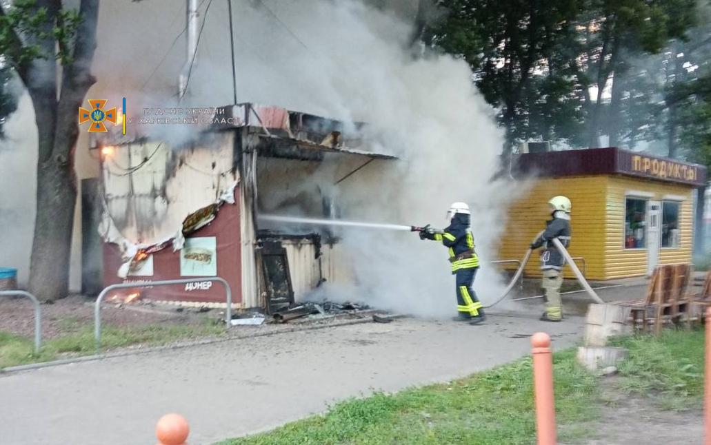 В центре Харькова сгорела шаурмичная. Новости Харькова