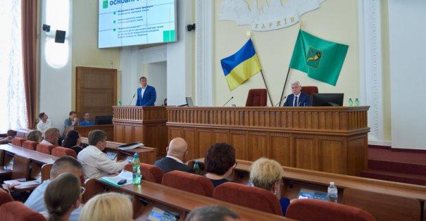 Новости Харькова: В Харькове снизили ставки аренды земли