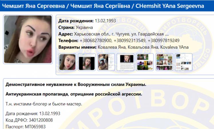 Студентка попала в скандал из-за мовы. Новости Харькова