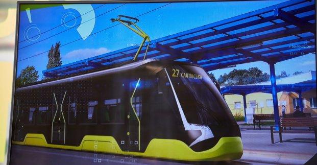 Новости Харькова: В харьковский трамвай инвестирует Европа