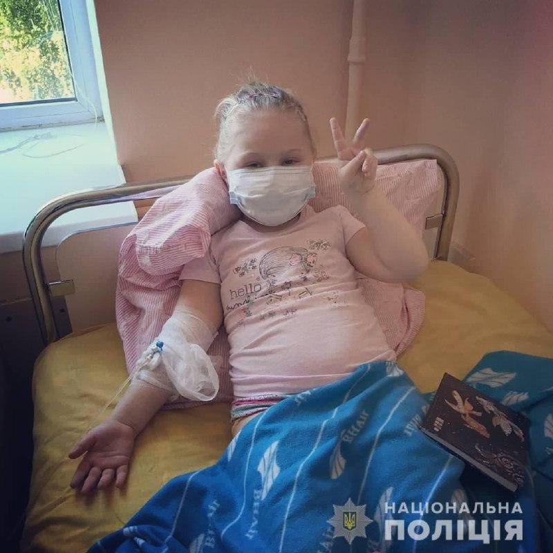 В Харькове собирают деньги на операцию ребенку. Новости Харькова