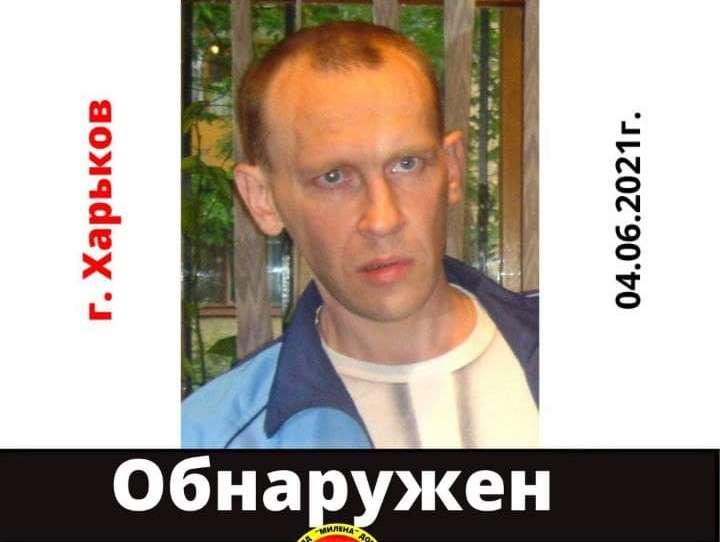 Новости Харькова: Волонтеры нашли пропавшего мужчину