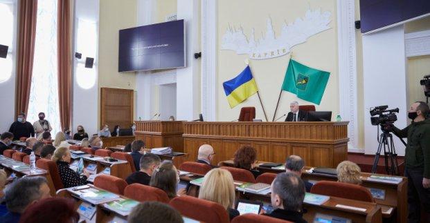 В Харькове состоится сессия горсовета. Новости Харькова
