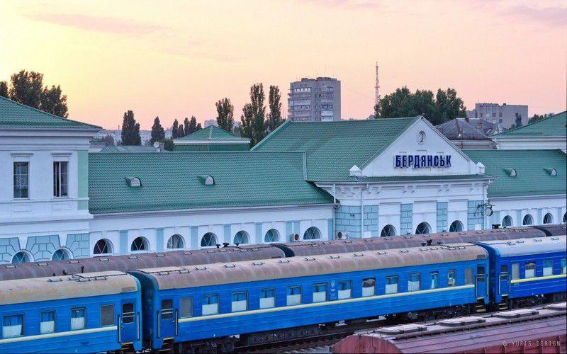 Новости Харькова: Из Харькова запускают еще один поезд в Бердянск