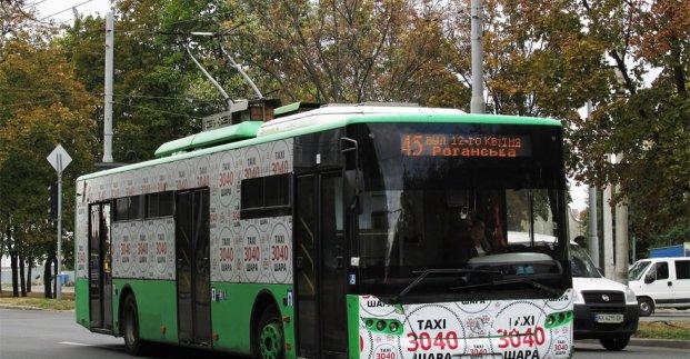На улице Роганской не будет ходить троллейбус. Новости Харькова