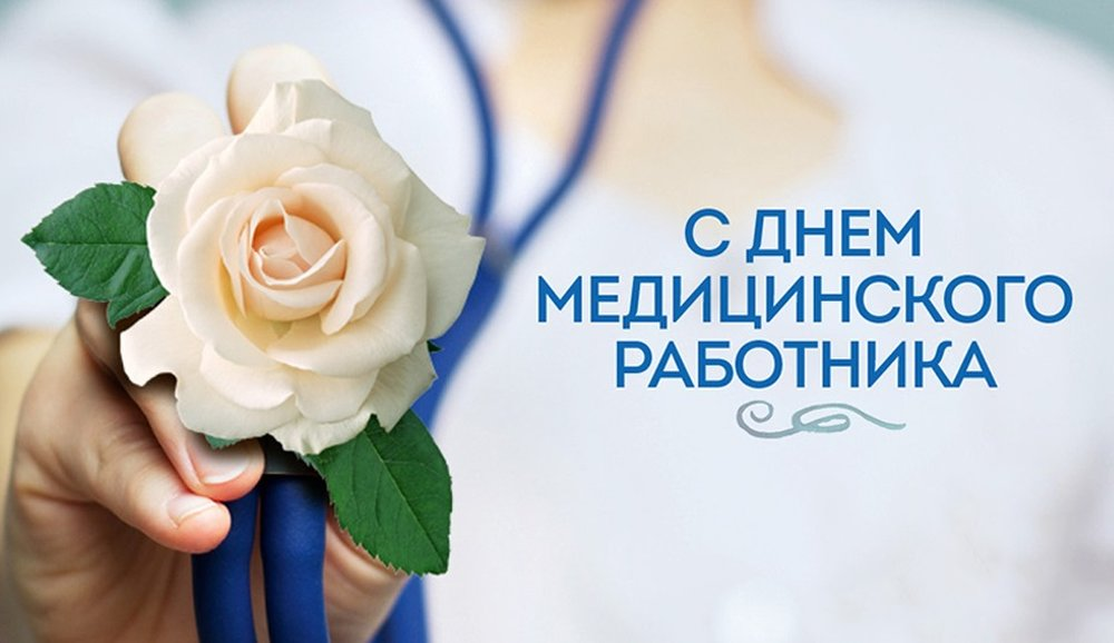 Праздники и приметы на 20 июня. Новости Украина