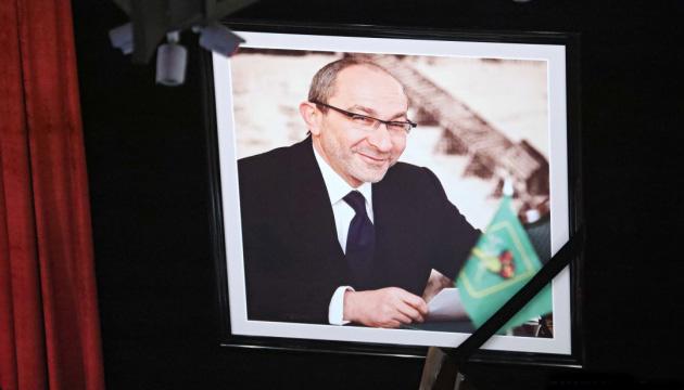 Харьковчане решают, как увековечить память Кернеса. Новости Харькова