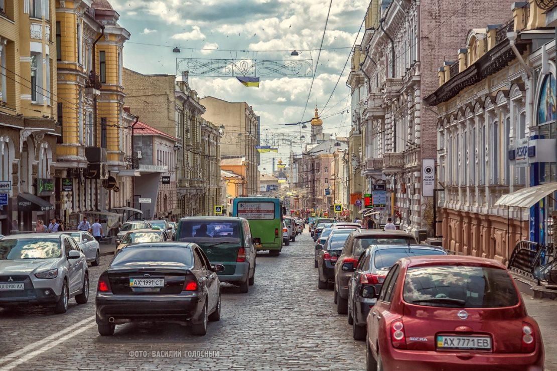 В центре Харькова появится пешеходная зона. Новости Харькова