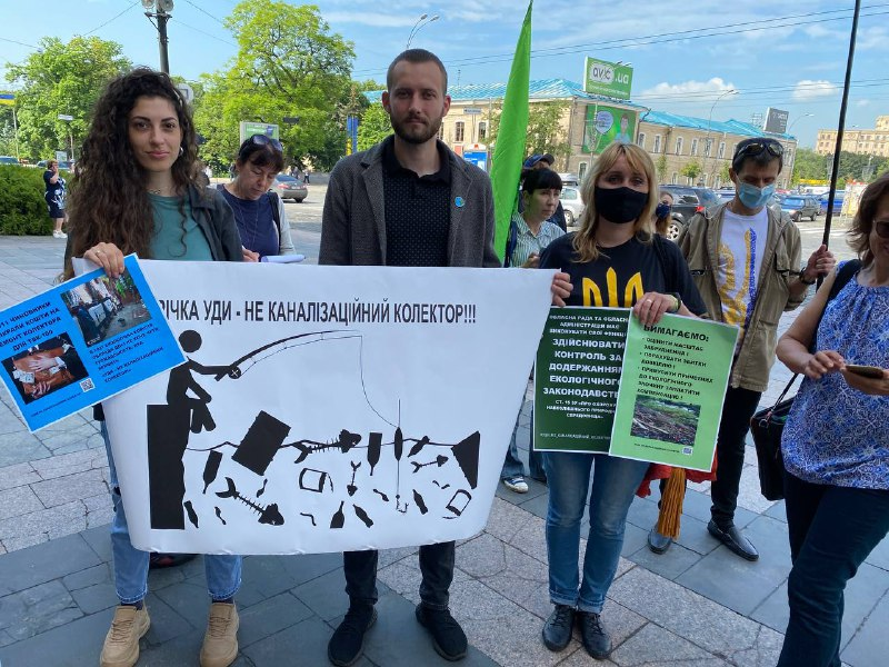 В центре Харькова — два митинга. Новости Харькова