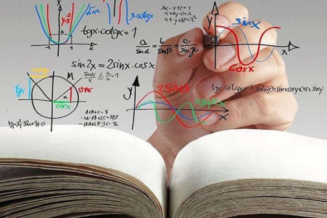 Плохие результаты ВНО по математике . Новости Харькова