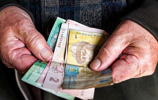 Пенсионный фонд снова пересчитает пенсии. Новости Украина