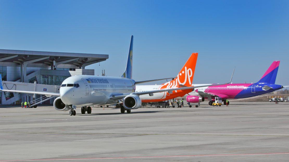 Харьковский аэропорт признали одним из лучших в Украине