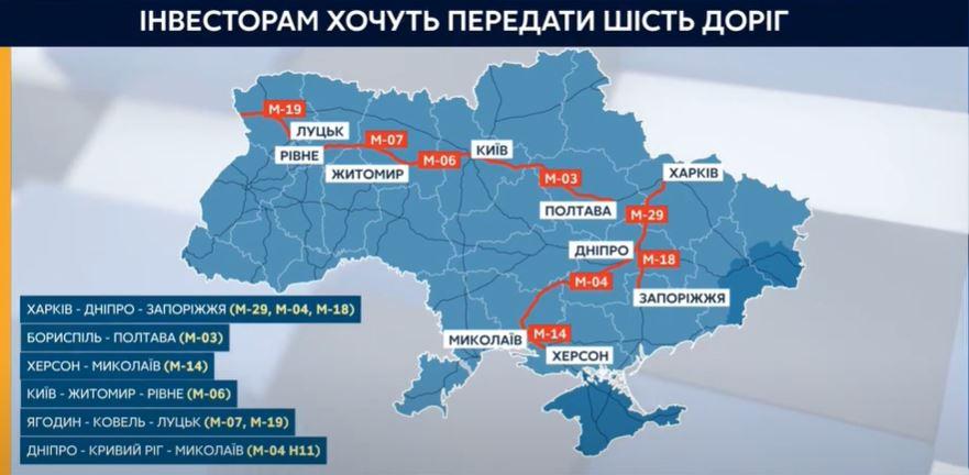 Харьковчане будут пользоваться платными дорогами