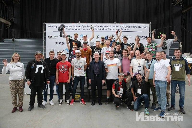 В Харькове соревнуются дрон-рейсеры. Новости Харькова