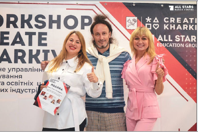 В Харькове состоялся выпуск участников креативного курса