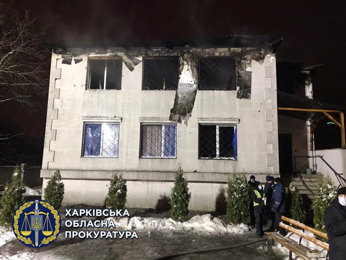Дело о пожаре в доме престарелых передали в суд. Новости Харькова