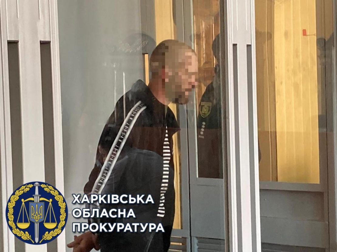 В Харькове судили метателя гранаты. Новости Харькова