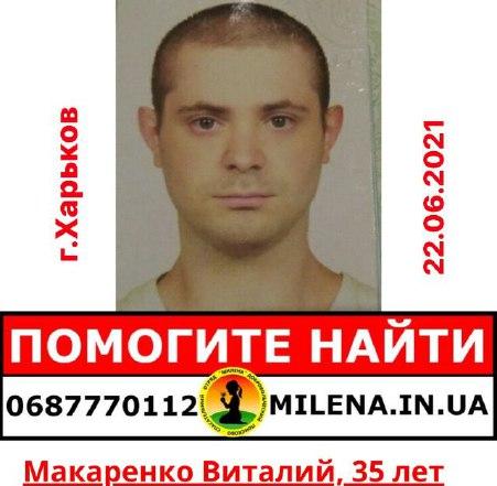 В Харькове мужчина пошел в лес и пропал. Новости Харькова