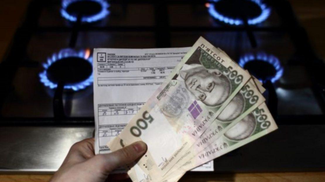 Харьковчанам за долги грозят отключить газ. Новости Харькова