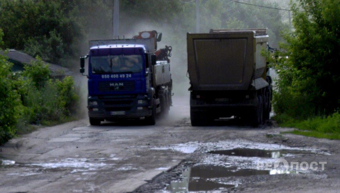 Жители улицы Буковой вышли на протест. Новости Харькова
