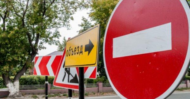 Новости Харькова: Улицу Куликовскую временно закроют