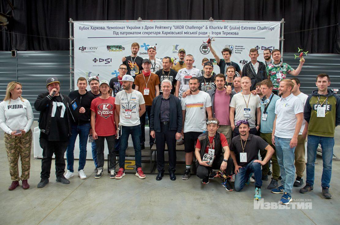 Гонки дронов в Харькове. Новости Харькова